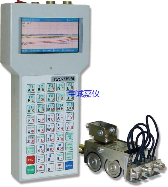 TSC-7M-16应力集中磁检测仪